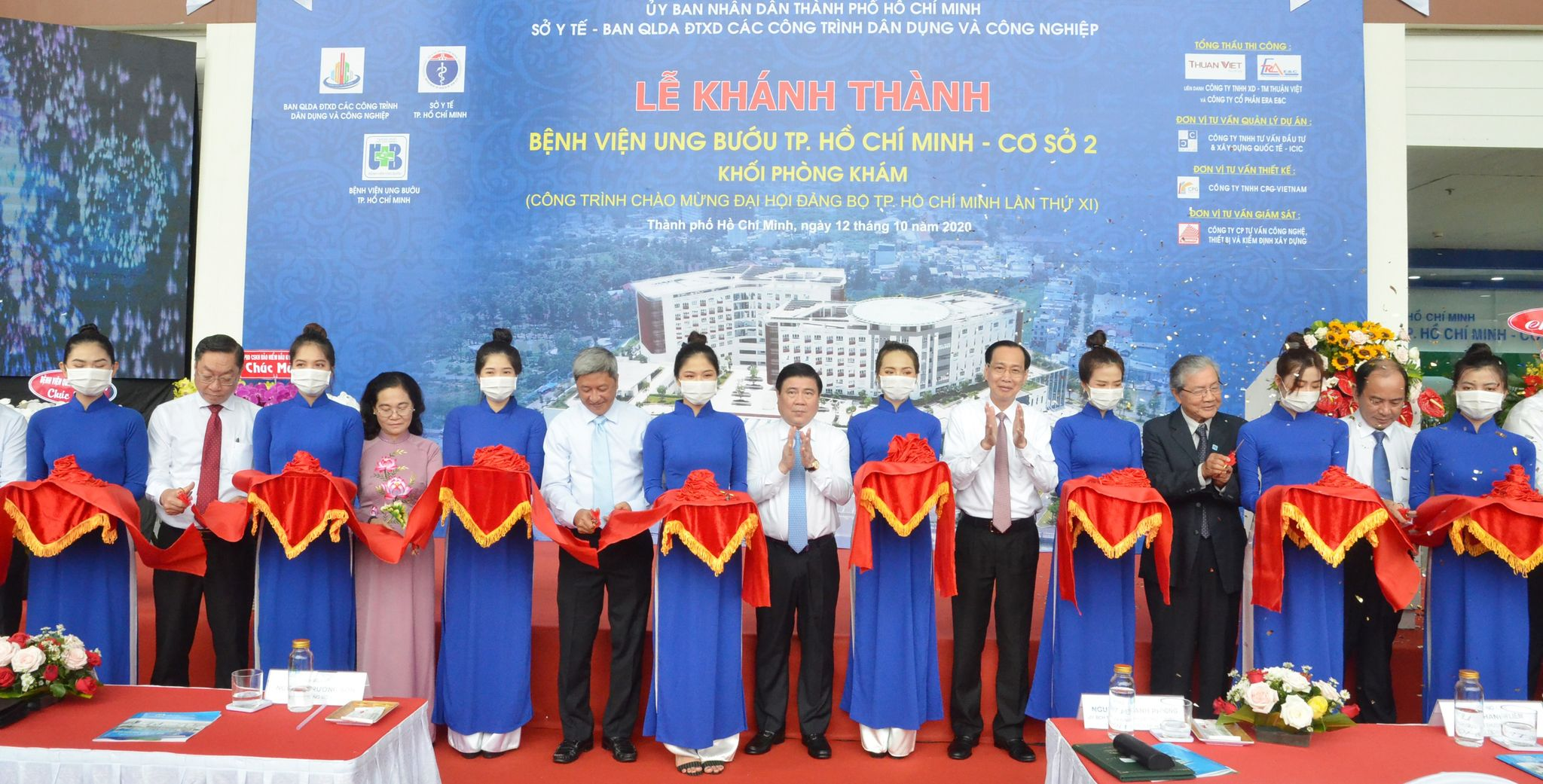 New Diagnosis Centre of HCMC Oncology Hospital 2nd Branch begins to operate