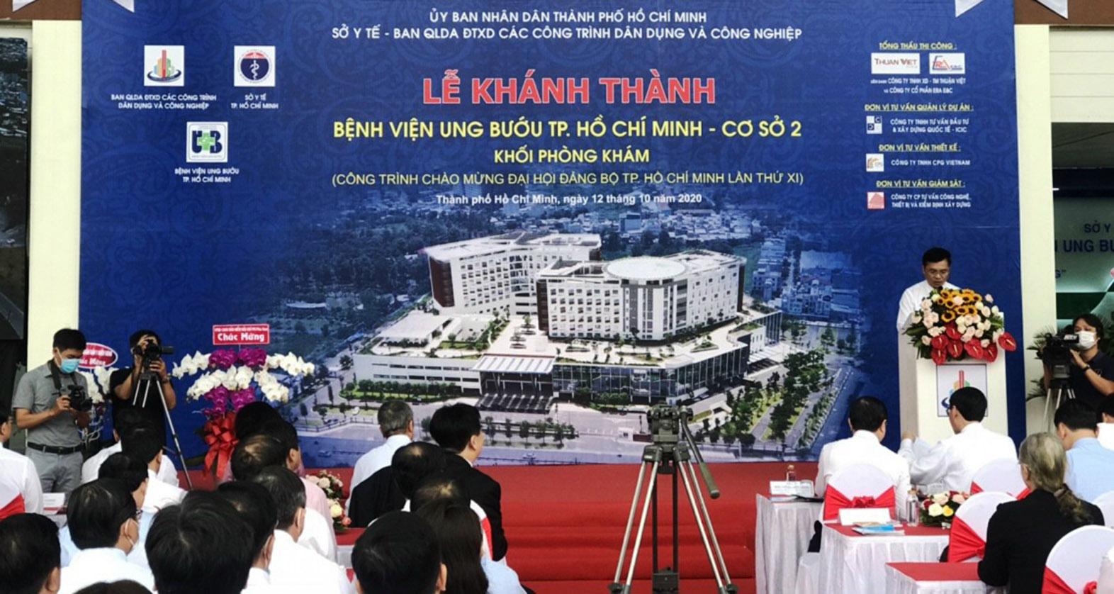 Khánh thành Bệnh viện Ung bướu TP Hồ Chí Minh cơ sở 2 với 1.000 giường